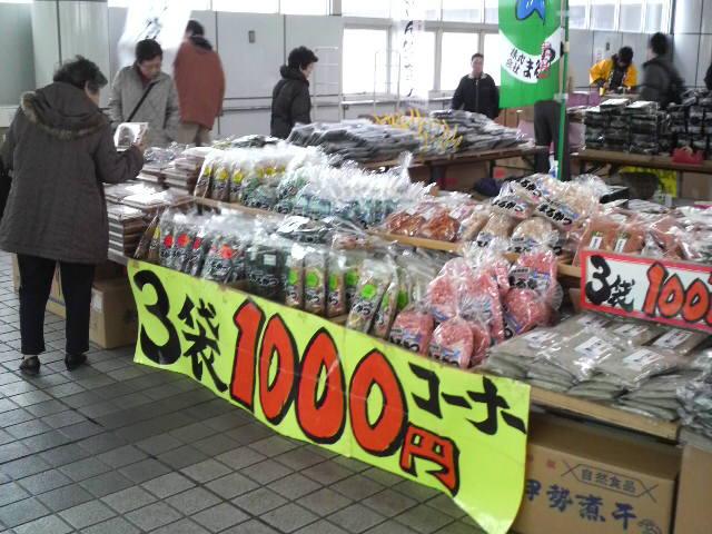 2010020109390000