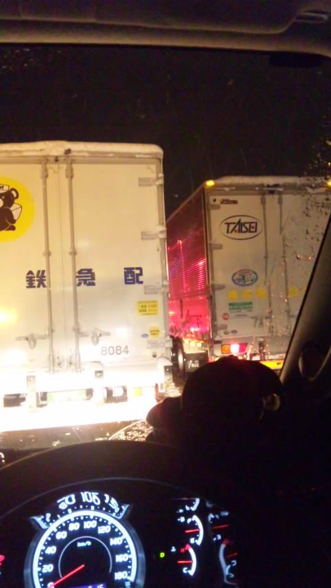 初めての大渋滞