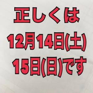 Ccd8d17cc3924a4985bd340e5242a5e8